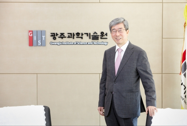 광주과학기술원(Gwangju Institute of Science and Technology, GIST)문승현 총장